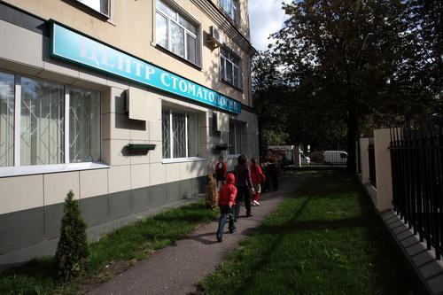 Центр стоматологии «Высшая школа»
